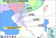 """强冷空气入侵我国西部 台风""""浣熊""""影响华南沿海"""