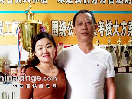 金楚群雄列传之十五:云梦王云斌