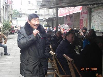四川遂宁鸽协年终会 喝酒聊鸽经