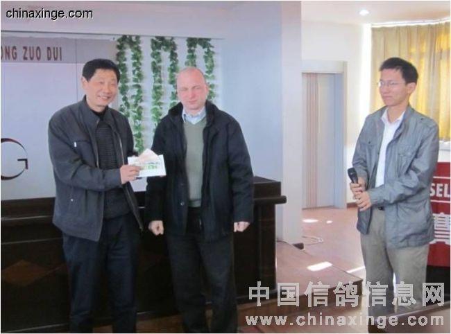 比利时公棚赛:中国鸽友夺冠 获奖2.5万欧元(图
