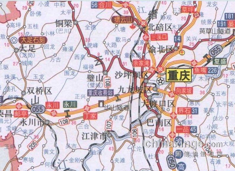 璧山公路交通图