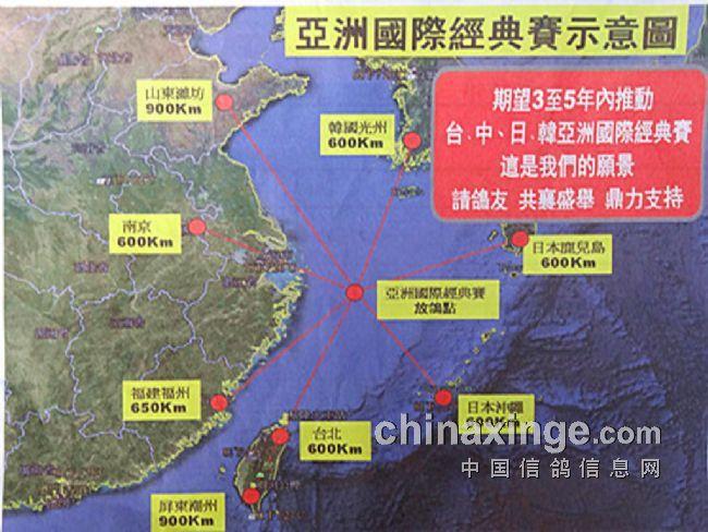 信鸽协会会长川上明宏先生表示近期将来大陆,与中国海峡两岸长程赛鸽