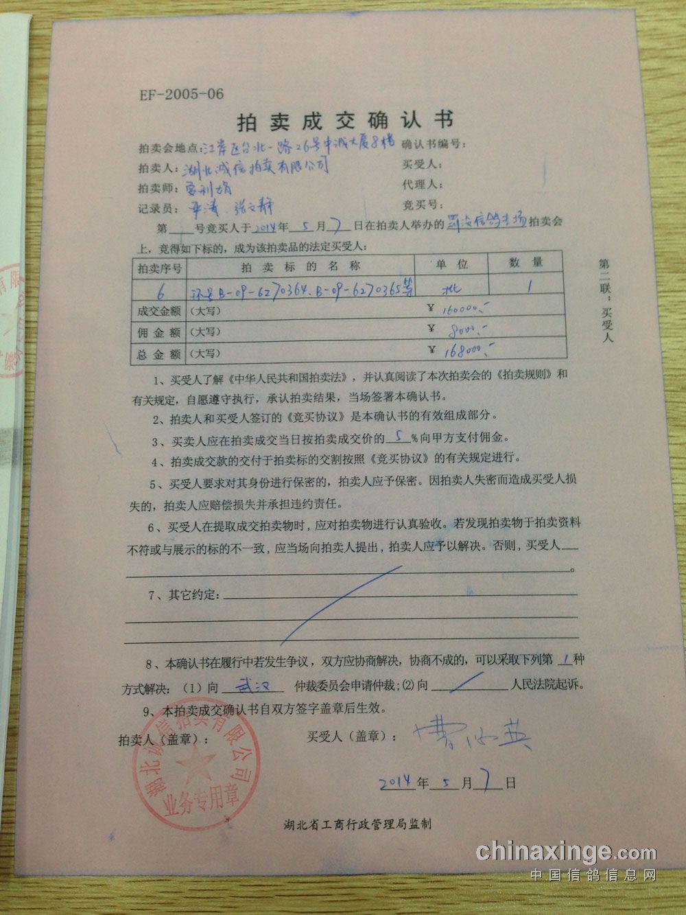 汇总征税  武汉海关